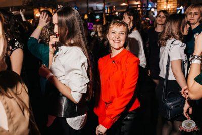 Вечеринка «Русского Радио» «Для своих», 6 марта 2020 - Ресторан «Максимилианс» Челябинск - 52