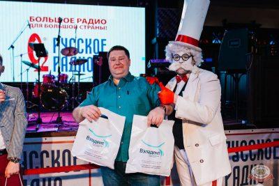 Вечеринка «Русского Радио» «Для своих», 6 марта 2020 - Ресторан «Максимилианс» Челябинск - 9