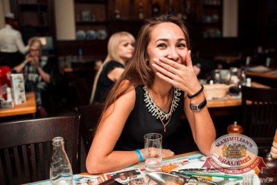 «Дыхание ночи» на встрече выпускников: вспомнить все, 7 февраля 2015 - Ресторан «Максимилианс» Челябинск - 26