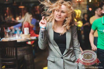 «Дыхание ночи» на встрече выпускников: вспомнить все, 6 февраля 2015 - Ресторан «Максимилианс» Челябинск - 11