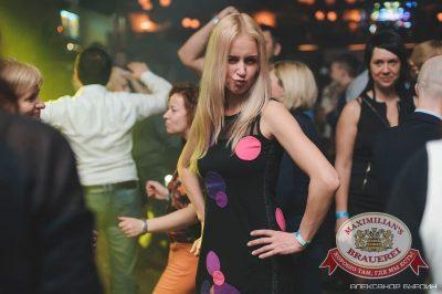 «Дыхание ночи» на встрече выпускников: вспомнить все, 6 февраля 2015 - Ресторан «Максимилианс» Челябинск - 18