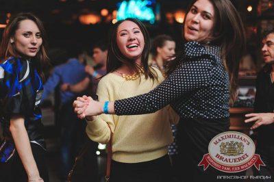 «Дыхание ночи» на встрече выпускников: вспомнить все, 6 февраля 2015 - Ресторан «Максимилианс» Челябинск - 19