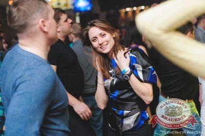 «Дыхание ночи» на встрече выпускников: вспомнить все, 6 февраля 2015 - Ресторан «Максимилианс» Челябинск - 21