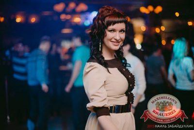 «Дыхание ночи» на Дне Защитника Отечества, 21 февраля 2015 - Ресторан «Максимилианс» Челябинск - 04