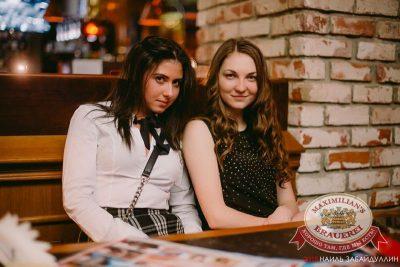 «Дыхание ночи» на Дне Защитника Отечества, 21 февраля 2015 - Ресторан «Максимилианс» Челябинск - 08