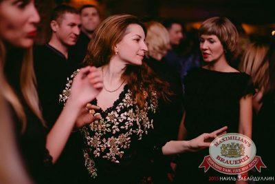 «Дыхание ночи» на Дне Защитника Отечества, 21 февраля 2015 - Ресторан «Максимилианс» Челябинск - 18