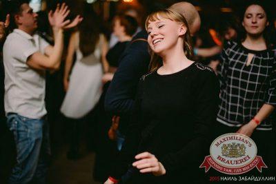 «Дыхание ночи» на Дне Защитника Отечества, 21 февраля 2015 - Ресторан «Максимилианс» Челябинск - 20
