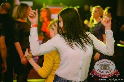 «Дыхание ночи» на Дне Защитника Отечества, 21 февраля 2015 - Ресторан «Максимилианс» Челябинск - 25