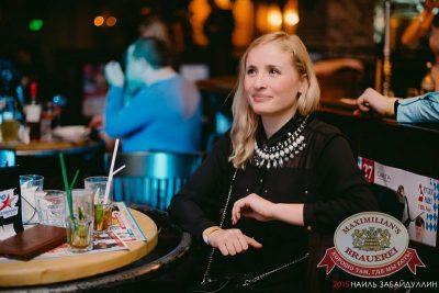 «Дыхание ночи» на Дне Защитника Отечества, 21 февраля 2015 - Ресторан «Максимилианс» Челябинск - 27