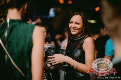 «Дыхание ночи» на Дне Защитника Отечества, 21 февраля 2015 - Ресторан «Максимилианс» Челябинск - 28