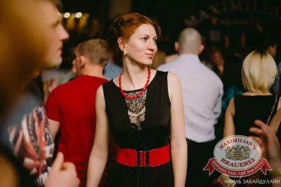 «Дыхание ночи» на Дне Защитника Отечества, 21 февраля 2015 - Ресторан «Максимилианс» Челябинск - 29