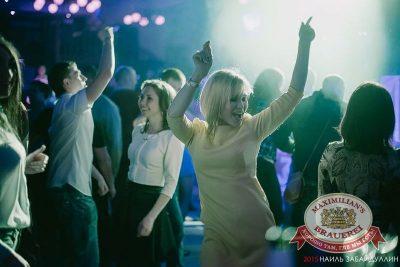 «Дыхание ночи» на Дне Защитника Отечества, 21 февраля 2015 - Ресторан «Максимилианс» Челябинск - 30