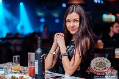 «Дыхание ночи» на презентации Premium Maximilian's Vodka, 20 февраля 2015 - Ресторан «Максимилианс» Челябинск - 06