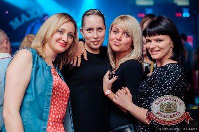«Дыхание ночи» на презентации Premium Maximilian's Vodka, 20 февраля 2015 - Ресторан «Максимилианс» Челябинск - 08