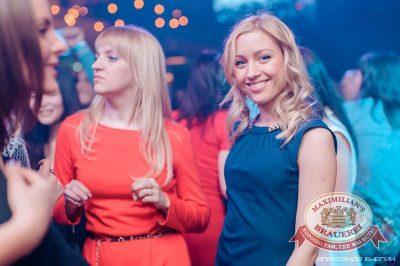 «Дыхание ночи» на презентации Premium Maximilian's Vodka, 20 февраля 2015 - Ресторан «Максимилианс» Челябинск - 09