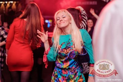 «Дыхание ночи» на презентации Premium Maximilian's Vodka, 20 февраля 2015 - Ресторан «Максимилианс» Челябинск - 19