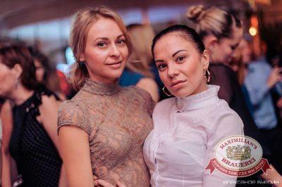 «Дыхание ночи» на презентации Premium Maximilian's Vodka, 20 февраля 2015 - Ресторан «Максимилианс» Челябинск - 21
