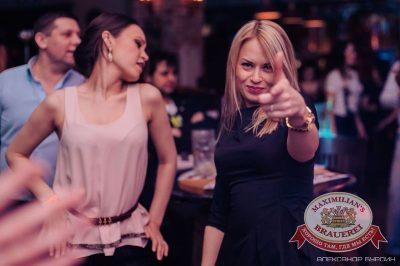 «Дыхание ночи» на презентации Premium Maximilian's Vodka, 20 февраля 2015 - Ресторан «Максимилианс» Челябинск - 30