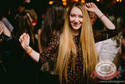 «Дыхание ночи» на Международном женском дне, 8 марта 2014 - Ресторан «Максимилианс» Челябинск - 05