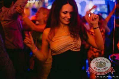 «Дыхание ночи» на Международном женском дне, 8 марта 2014 - Ресторан «Максимилианс» Челябинск - 07