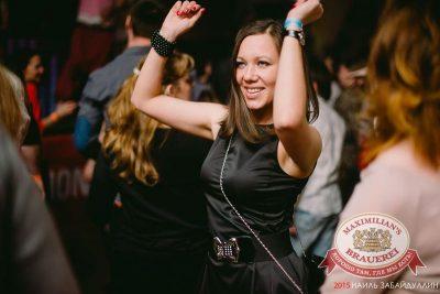 «Дыхание ночи» на Международном женском дне, 8 марта 2014 - Ресторан «Максимилианс» Челябинск - 10