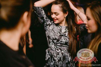 «Дыхание ночи» на Международном женском дне, 8 марта 2014 - Ресторан «Максимилианс» Челябинск - 11