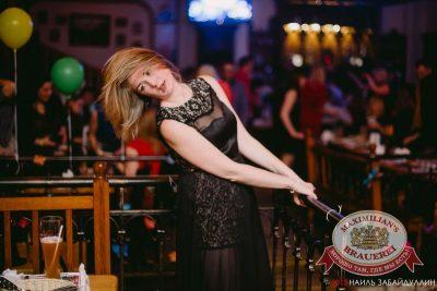 «Дыхание ночи» на Международном женском дне, 8 марта 2014 - Ресторан «Максимилианс» Челябинск - 13