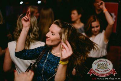 «Дыхание ночи» на Международном женском дне, 8 марта 2014 - Ресторан «Максимилианс» Челябинск - 15