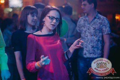 «Дыхание ночи» на Международном женском дне, 8 марта 2014 - Ресторан «Максимилианс» Челябинск - 18