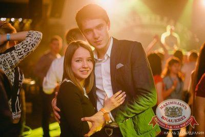 «Дыхание ночи» на Международном женском дне, 8 марта 2014 - Ресторан «Максимилианс» Челябинск - 20