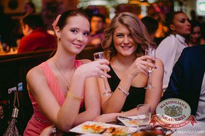 Доминик Джокер, 5 февраля 2015 - Ресторан «Максимилианс» Челябинск - 07