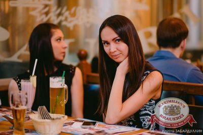 Доминик Джокер, 5 февраля 2015 - Ресторан «Максимилианс» Челябинск - 08