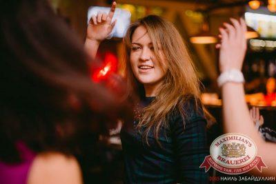 Доминик Джокер, 5 февраля 2015 - Ресторан «Максимилианс» Челябинск - 15