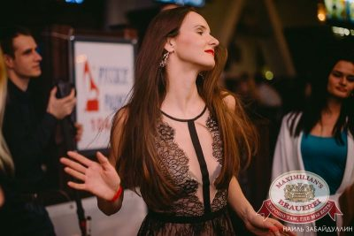 Доминик Джокер, 5 февраля 2015 - Ресторан «Максимилианс» Челябинск - 16