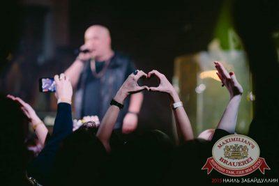 Доминик Джокер, 5 февраля 2015 - Ресторан «Максимилианс» Челябинск - 17