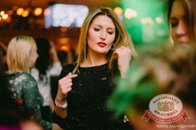 Доминик Джокер, 5 февраля 2015 - Ресторан «Максимилианс» Челябинск - 23