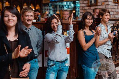 Дуэт «Сёстры Зайцевы», 2 августа 2013 - Ресторан «Максимилианс» Челябинск - 02
