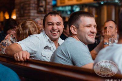 Дуэт «Сёстры Зайцевы», 2 августа 2013 - Ресторан «Максимилианс» Челябинск - 05