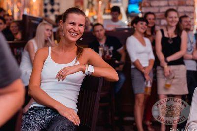 Дуэт «Сёстры Зайцевы», 2 августа 2013 - Ресторан «Максимилианс» Челябинск - 06