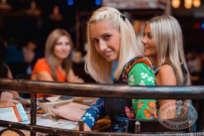 Дуэт «Сёстры Зайцевы», 2 августа 2013 - Ресторан «Максимилианс» Челябинск - 10