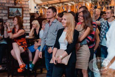 Дуэт «Сёстры Зайцевы», 2 августа 2013 - Ресторан «Максимилианс» Челябинск - 18