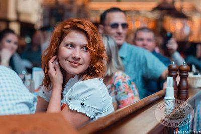 Дуэт «Сёстры Зайцевы», 2 августа 2013 - Ресторан «Максимилианс» Челябинск - 19