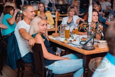Дуэт «Сёстры Зайцевы», 2 августа 2013 - Ресторан «Максимилианс» Челябинск - 20