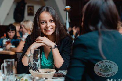 Дуэт «Сёстры Зайцевы», 2 августа 2013 - Ресторан «Максимилианс» Челябинск - 23