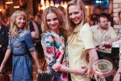 «Дыхание ночи»: DJ DaVlad (Москва), 23 апреля 2016 - Ресторан «Максимилианс» Челябинск - 05