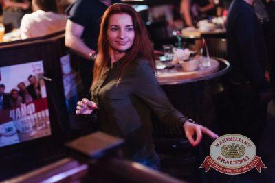 «Дыхание ночи»: DJ DaVlad (Москва), 23 апреля 2016 - Ресторан «Максимилианс» Челябинск - 07
