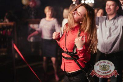 «Дыхание ночи»: DJ DaVlad (Москва), 23 апреля 2016 - Ресторан «Максимилианс» Челябинск - 11