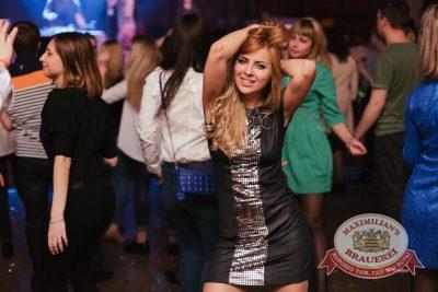 «Дыхание ночи»: DJ DaVlad (Москва), 23 апреля 2016 - Ресторан «Максимилианс» Челябинск - 12