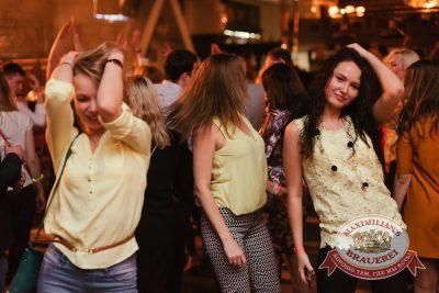 «Дыхание ночи»: DJ DaVlad (Москва), 23 апреля 2016 - Ресторан «Максимилианс» Челябинск - 15
