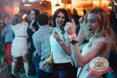 «Дыхание ночи»: DJ DaVlad (Москва), 23 апреля 2016 - Ресторан «Максимилианс» Челябинск - 17